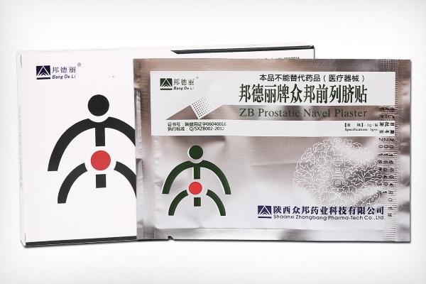 ZB Prostatic Navel Plasters