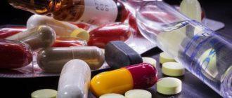 Лекарства от импотенции