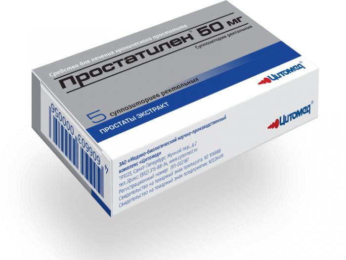 уколы от простатита простатилен цена